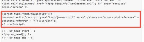 simaccessヘッダーのソース記述例